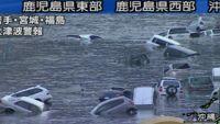 Très violent séisme au Japon